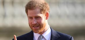 Принц Хари пристигна в Канада (ВИДЕО+СНИМКИ)