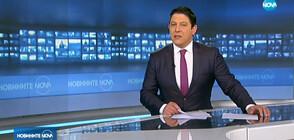 Новините на NOVA (21.01.2020 - 6.30)