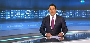 Новините на NOVA (21.01.2020 - 7.00 ч.)