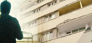 Още разкази за тормоз и издевателства над пациенти в дома в Пловдив (ВИДЕО)