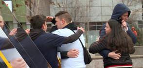 Ученици ще прегръщат непознати по улиците на София (ВИДЕО)