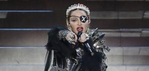 Мадона отмени пореден концерт от турнето си
