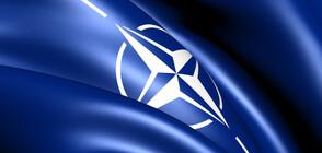 НАТО има готовност да наблюдава спазването на оръжейното ембарго срещу Либия