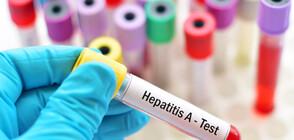ЗАРАДИ ВОДНАТА КРИЗА: Лекари препоръчаха децата в пернишно да бъдат ваксиниране срещу хепатит