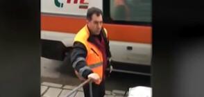 Защо шофьор на линейка отказа да помогне да свалят болна жена?