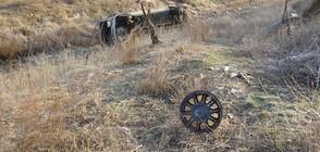 Кола излетя от пътя, има пострадала жена (ВИДЕО+СНИМКИ)