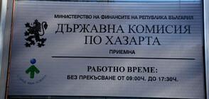Пуснаха под домашен арест Пламен Георгиев
