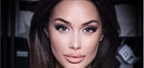 Руската Анджелина Джоли не обича да бъде сравнявана с холивудската звезда (СНИМКИ)