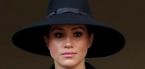 Кралицата си поиска обратно бижутата от Меган Маркъл (ВИДЕО+СНИМКИ)