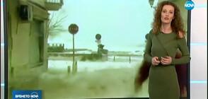 Прогноза за времето (22.01.2020 - централна)