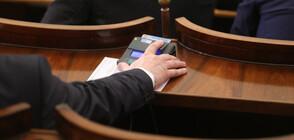 """""""Галъп"""": Всеки втори българин одобрява вота на недоверие срещу правителството"""