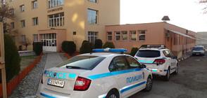 Сигнал за бомба евакуира училище в Благоевград (ВИДЕО+СНИМКИ)