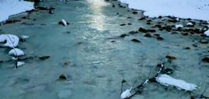 Изоставени мини могат да се превърнат в екобомба за страната (ВИДЕО)