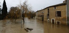 """Евакуираха 1500 души във Франция заради """"Глория"""" (ВИДЕО+СНИМКИ)"""