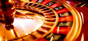 Бюджетната комисия реши да забрани частните лотарии