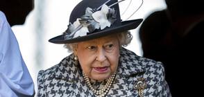 Елизабет II одобри законопроекта за излизане на Обединеното кралство от ЕС