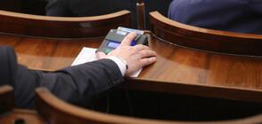 Депутатите дебатираха по вота на недоверие (ВИДЕО+СНИМКИ)