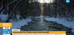 Какво показват изследванията на водата от реките Тополница и Медетска? (ВИДЕО)