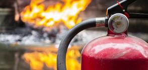 Пожар в кантората на частен съдебен изпълнител