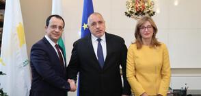Борисов се срещна с министъра на външните работи на Кипър (ВИДЕО+СНИМКИ)