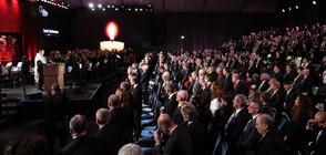Световни лидери почетоха жертвите на Холокоста (ВИДЕО+СНИМКИ)