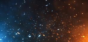 Мощна експлозия разтърси Хюстън (ВИДЕО+СНИМКИ)