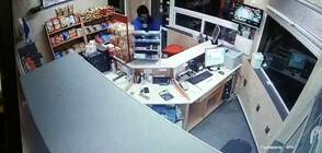 Въоръжен и маскиран с противогаз ограби бензиностанция в Труд (ВИДЕО)