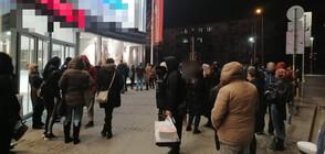 Евакуираха мол в София (ВИДЕО+СНИМКИ)