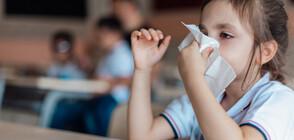Обявявиха грипна епидемия в Благоевградска област