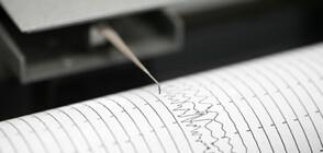 Силно земетресение вся паника в Тирана (ВИДЕО)