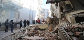 СЛЕД ЗЕМЕТРЕСЕНИЕТО В ТУРЦИЯ: 22 загинали и над 1030 ранени (ВИДЕО+СНИМКИ)
