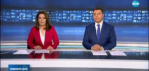 Новините на NOVA (25.01.2020 - обедна)