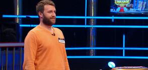 ИТ специалист спечели 20 000 лева и екскурзия в Париж от Национална лотария