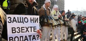 Протест на перничани блокира центъра на София (ВИДЕО+СНИМКИ)