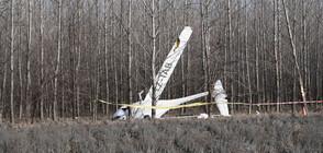 Малък самолет падна в гора край Русе (ВИДЕО+СНИМКИ)