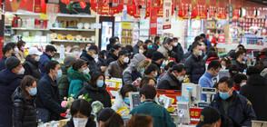 ЗАРАДИ КОРОНАВИРУСА: Китай спира туристическите пътувания в страната и чужбина
