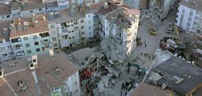 ТРУСЪТ В ТУРЦИЯ: Десетки жертви, стотици ранени и сериозни разрушения (ОБЗОР)