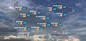 Прогноза за времето (26.01.2019 - сутрешна)