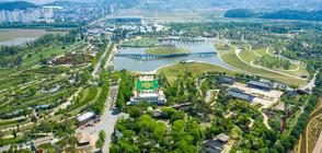 Как Южна Корея пести водните си ресурси?
