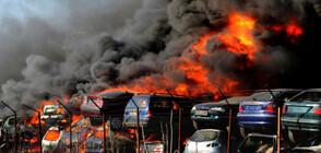 Прокуратурата разследва големия пожар в автоморга в Хасково (ВИДЕО)