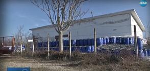 Ловешко село на протест заради тонове отрови и пестициди, складирани на открито (ВИДЕО)