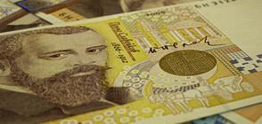 Над 150 млн. лева са укритите данъци от физически лица за 2019-а (ВИДЕО)