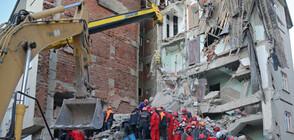 ЗЕМЕТРЕСЕНИЕТО В ТУРЦИЯ: Броят на загиналите се увеличава, хиляди са без дом