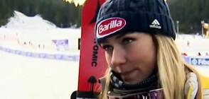 Звездата на световните ски Микаела Шифрин пред NOVA: Супер щастлива съм (ВИДЕО)