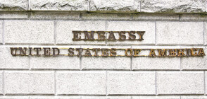 Три ракети удариха посолството на САЩ в Багдад