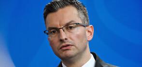 Премиерът на Словения подаде оставка