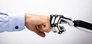 Защо японците не се страхуват от роботите?