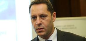 Дават ход на делото срещу бившия зам.- министър на икономиката Aлександър Mанолев