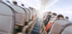 Самолет с 83 души на борда се разби в Източен Афганистан