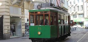 Нов живот за ретро градския транспорт на София